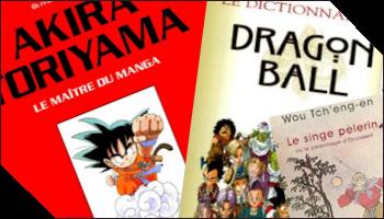Les livres sur Dragon Ball