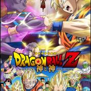 L'affiche de Battle of Gods
