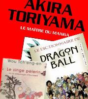 Quelques livres sur Dragon Ball